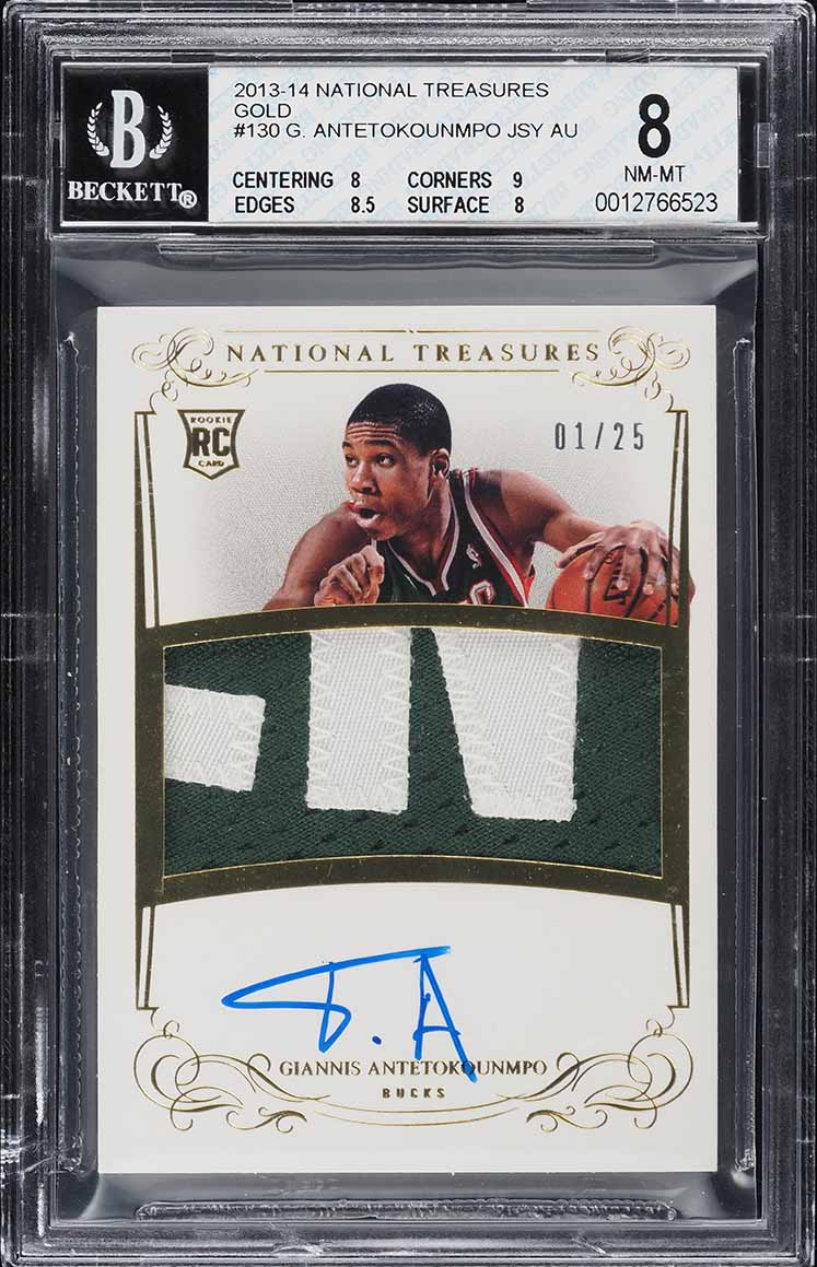 2013 National Treasures Gold Giannis Antetokounmpo ROOKIE PATCH AUTO /25 BGS 8 - Image 1