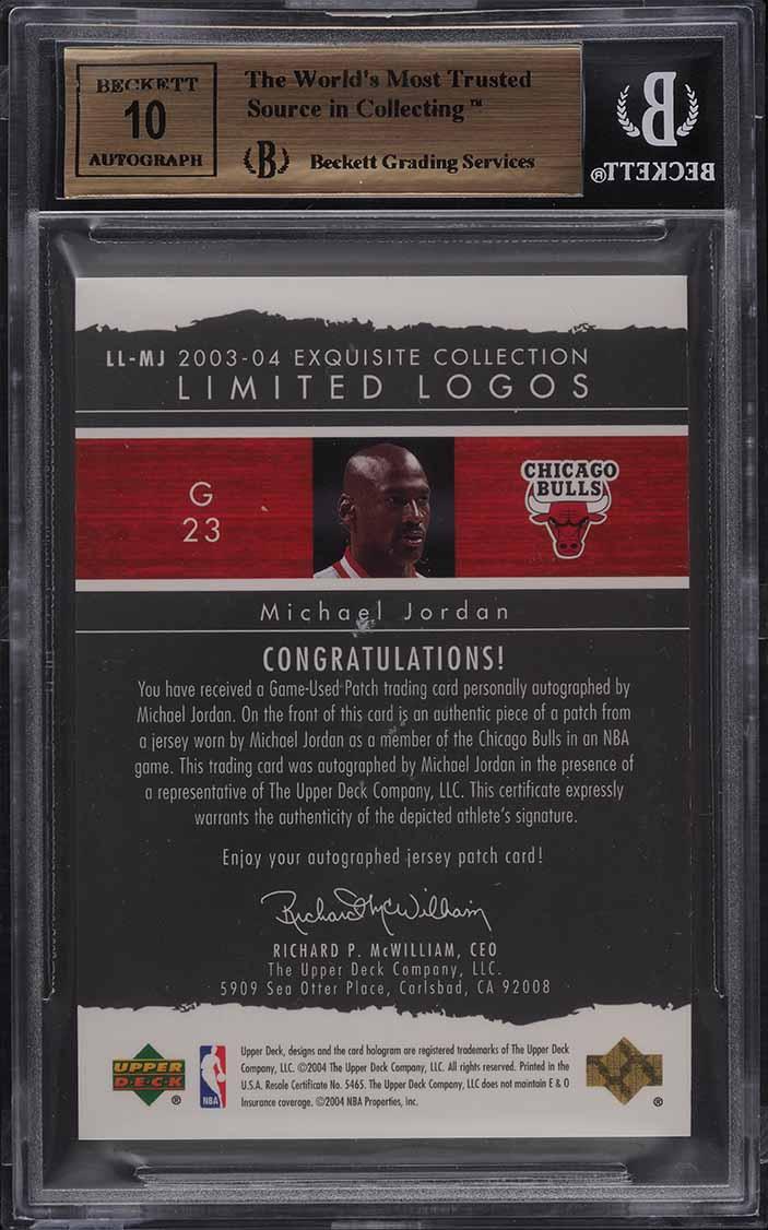 2003 Exquisite Collection Limited Michael Jordan PATCH AUTO /75 BGS 9.5 - Image 2