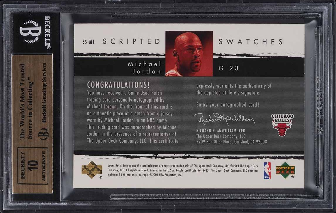 2003 Exquisite Scripted Swatches Michael Jordan PATCH AUTO /25 BGS 9.5 - Image 2