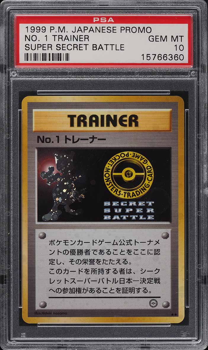 1999 Pokemon Japanese Promo Super Secret Battle Number #1 Trainer PSA 10 - Image 1