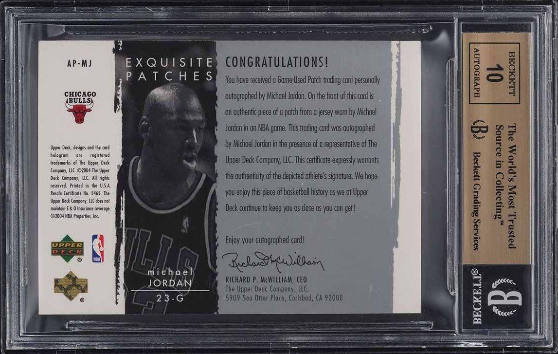 2003 Exquisite Collection Michael Jordan AUTO PATCH /100 #MJ BGS 9.5 GEM - Image 2